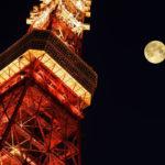 【2017年双子座満月】情報とコミュニケーションでチャンスを掴み取る